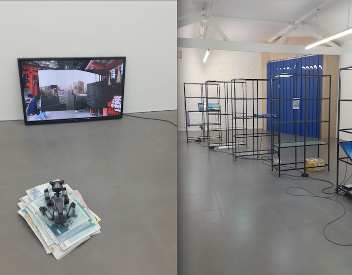 Yuri Pattison at Cell Project Space