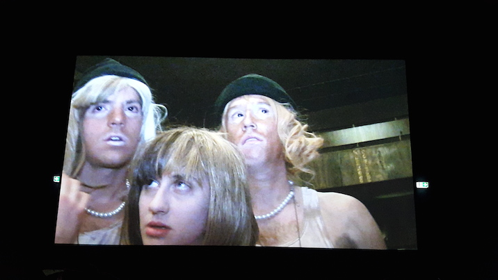 """""""Site Visit"""" by Ryan Trecartin and Lizzie Fitch, taken with the Samsung Galaxy Alpha."""