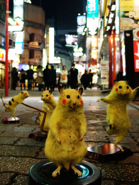 Chim?Pom, Super Rat, 2006. Courtesy of MUJIN-TO Production, Tokyo