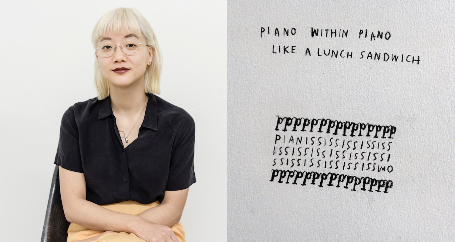 Christine Sun Kim, Piano Within Piano, 2015. Image from artnews.com