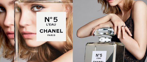 Chanel, Ad Campaign, Perfume, Chanel Perfume, Lily Rose Depp