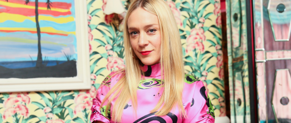 Chloë Sevingi at the premiere of Carmen