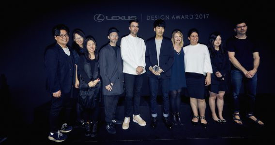 Lexus Design Awards 2017 FEATURE