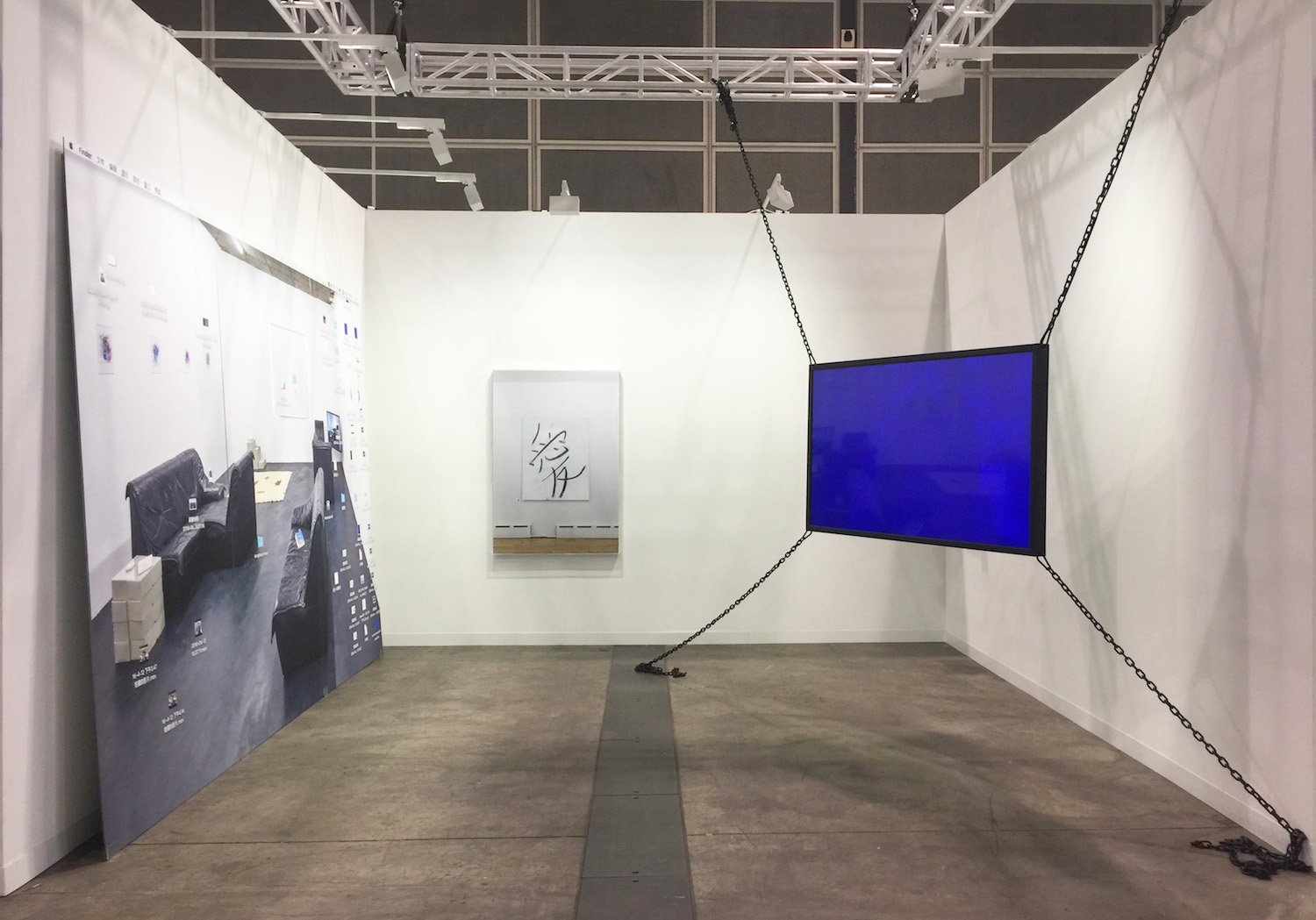 Lin Ke, Like Me (installation view)