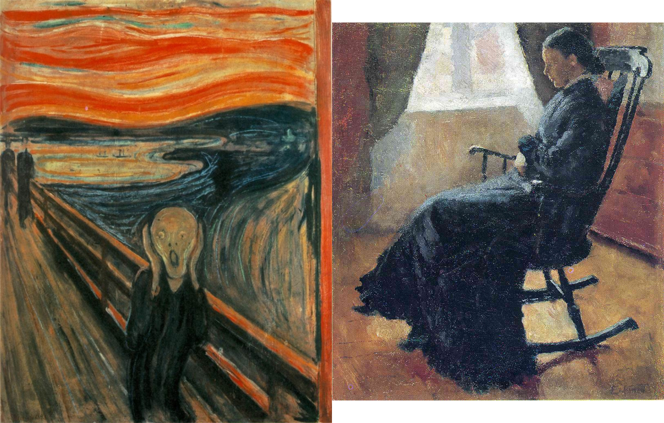 The scream image from commons wikimedia org and aunt karen in the rocking